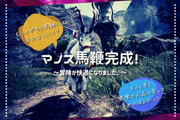 f:id:ash12dekoboko:20210217022618p:plain