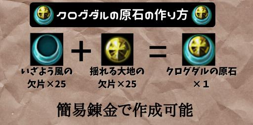 f:id:ash12dekoboko:20210220000657p:plain