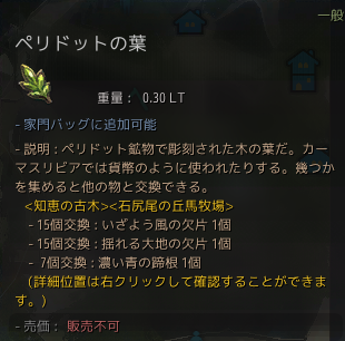 f:id:ash12dekoboko:20210220001335p:plain
