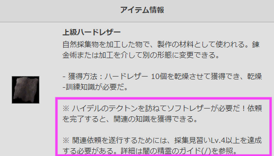 f:id:ash12dekoboko:20210220012552p:plain