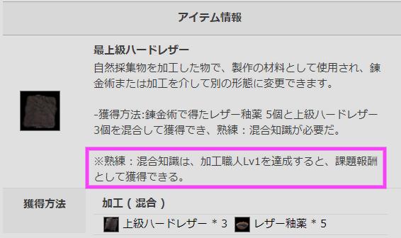 f:id:ash12dekoboko:20210220015434p:plain