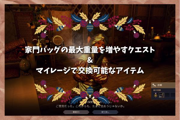 f:id:ash12dekoboko:20210225045555p:plain
