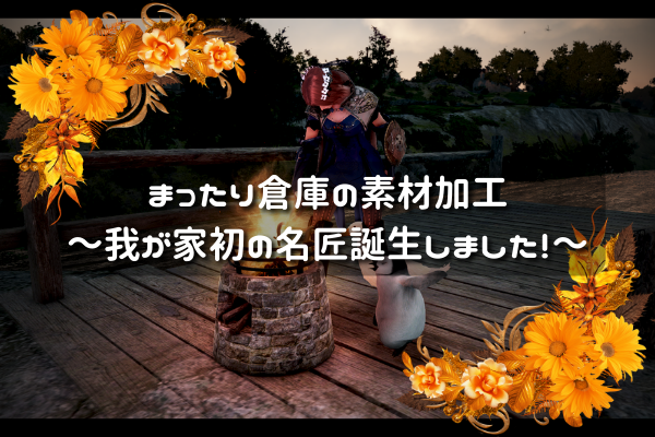 f:id:ash12dekoboko:20210312053045p:plain