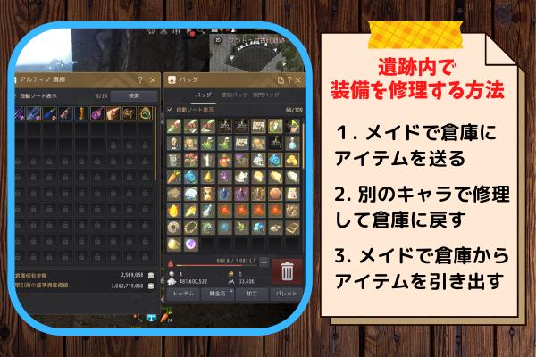 f:id:ash12dekoboko:20210319043524p:plain