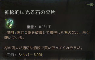 f:id:ash12dekoboko:20210319052653p:plain