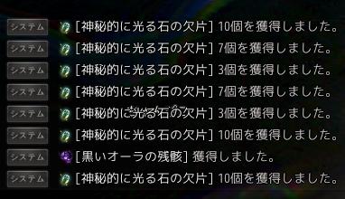 f:id:ash12dekoboko:20210319053027p:plain