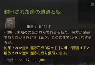f:id:ash12dekoboko:20210319053353p:plain