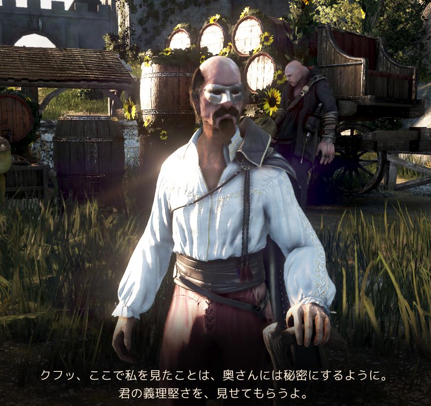 f:id:ash12dekoboko:20210323000630p:plain