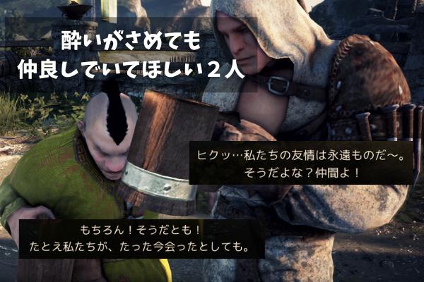 f:id:ash12dekoboko:20210323001441p:plain