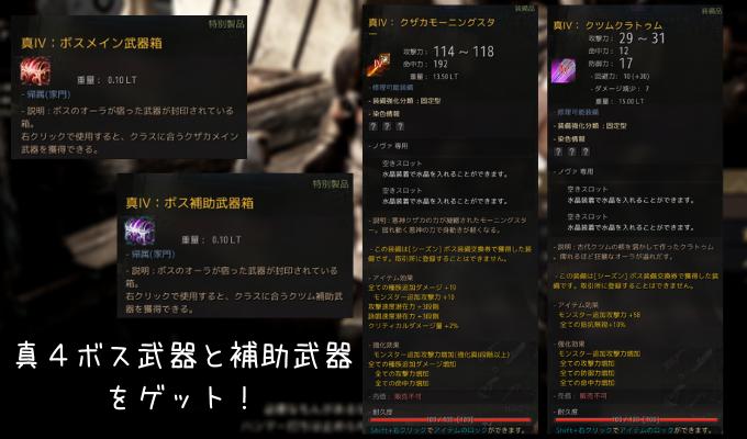 f:id:ash12dekoboko:20210331044708p:plain