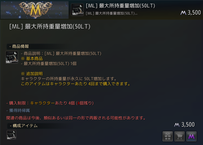 f:id:ash12dekoboko:20210503211033p:plain