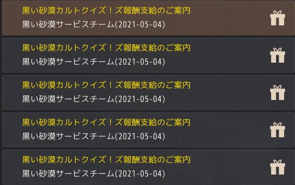 f:id:ash12dekoboko:20210506021910p:plain