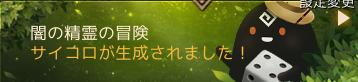 f:id:ash12dekoboko:20210507144851p:plain