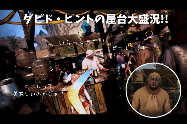 f:id:ash12dekoboko:20210525015943p:plain