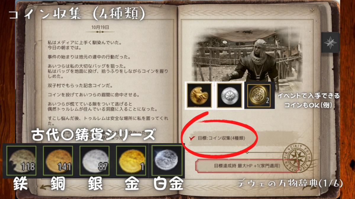 f:id:ash12dekoboko:20210914012526p:plain