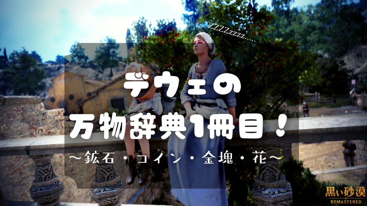 f:id:ash12dekoboko:20210914045129p:plain