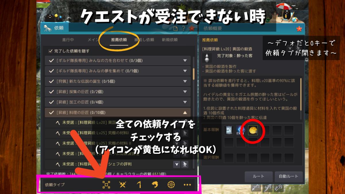 f:id:ash12dekoboko:20210914054817p:plain