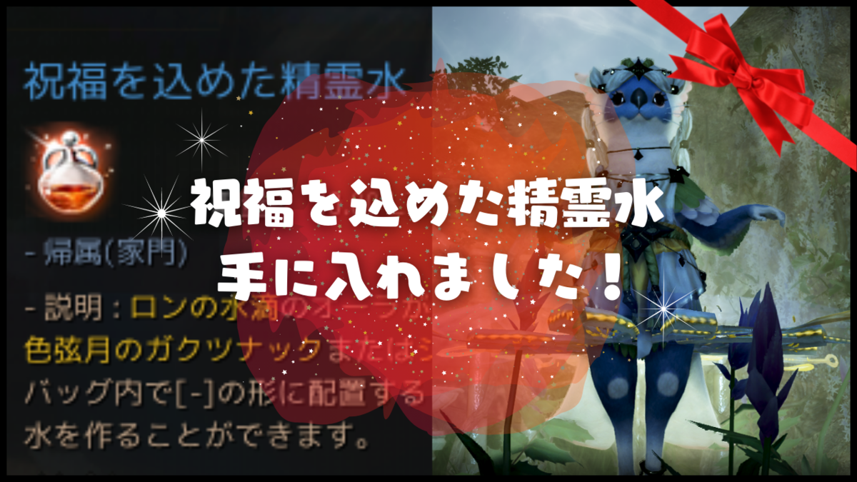 f:id:ash12dekoboko:20210915224614p:plain
