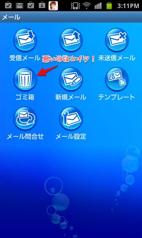 f:id:ash1taka:20111226151258j:image