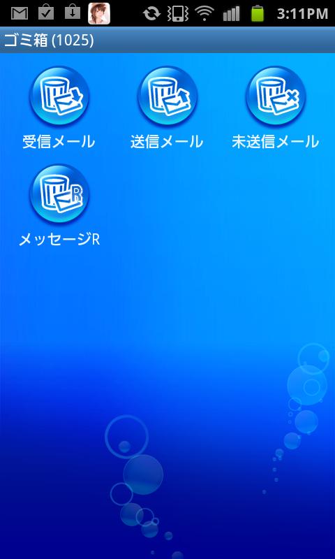 f:id:ash1taka:20111226151259p:image