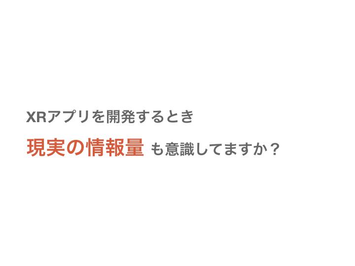 f:id:ash_yanagisawa:20181208024152j:plain