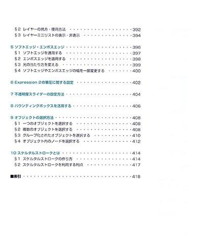 f:id:ashakura:20090121211322j:image
