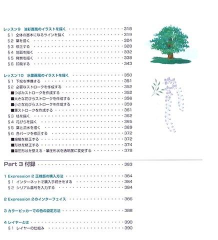 f:id:ashakura:20090121211323j:image