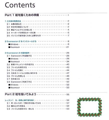 f:id:ashakura:20090121211325j:image