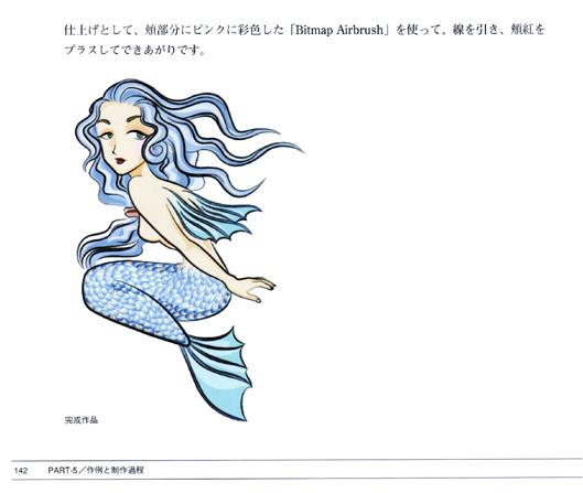 f:id:ashakura:20090123144516j:image