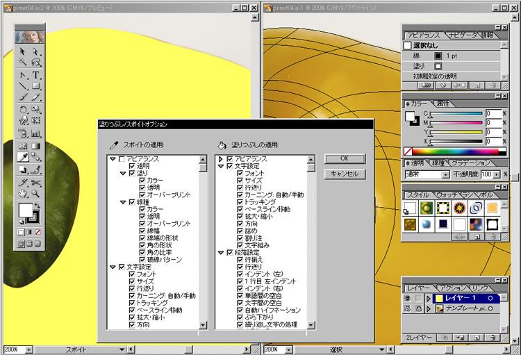f:id:ashakura:20090203064916j:image
