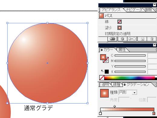 f:id:ashakura:20101214014640p:image