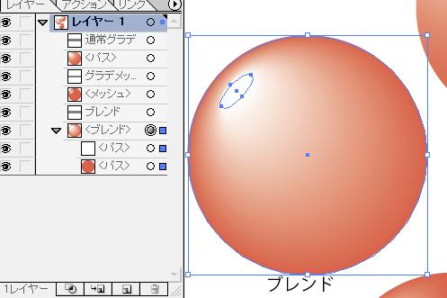 f:id:ashakura:20101214014641p:image