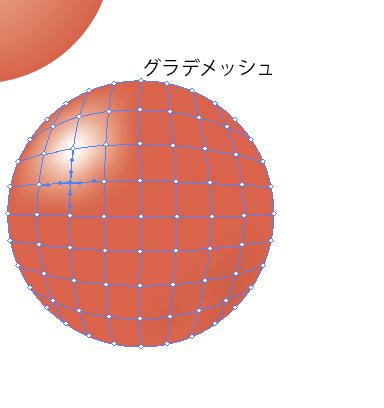 f:id:ashakura:20101214014642p:image