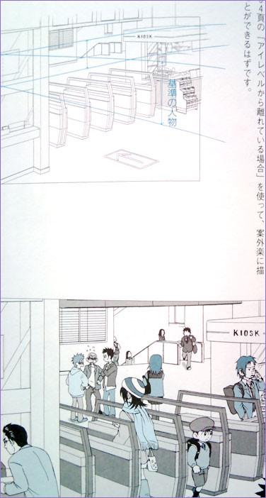 f:id:ashakura:20110830093753j:image