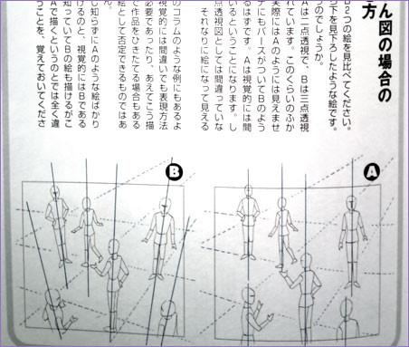 f:id:ashakura:20110830093754j:image