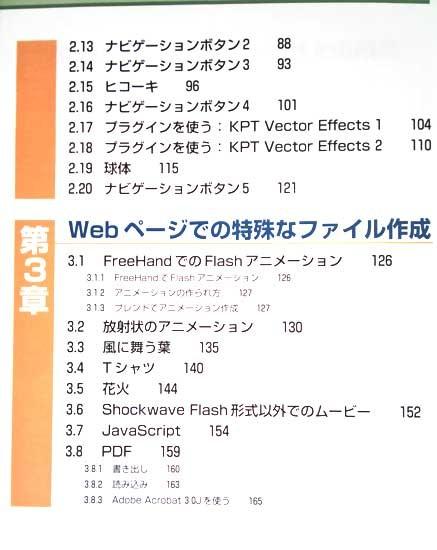 f:id:ashakura:20111120204247j:image