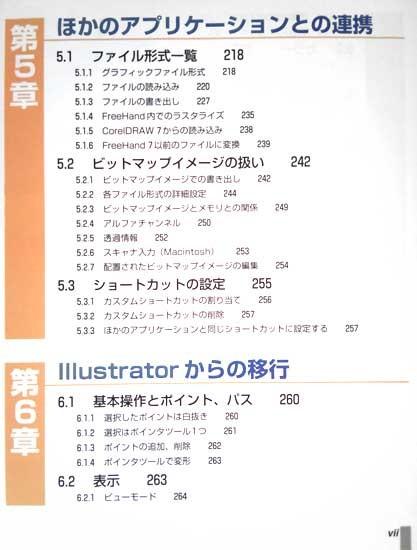 f:id:ashakura:20111120204249j:image