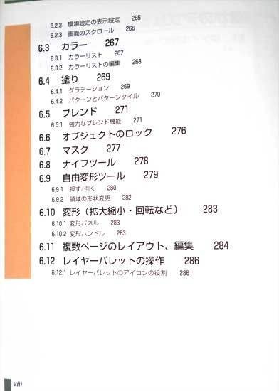 f:id:ashakura:20111120204250j:image