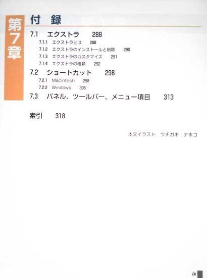 f:id:ashakura:20111120204251j:image