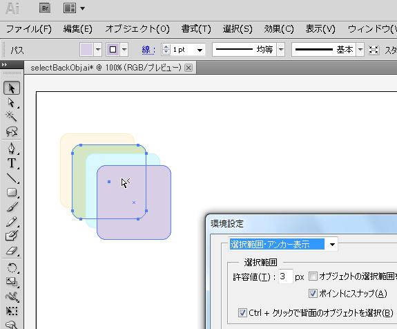 f:id:ashakura:20120421020304p:image