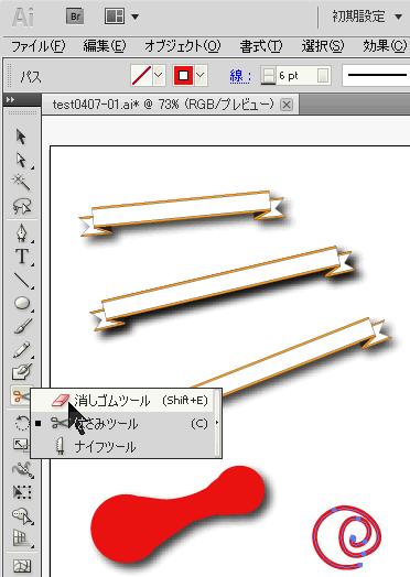 f:id:ashakura:20130407122856p:plain