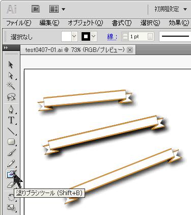 f:id:ashakura:20130408091100p:plain