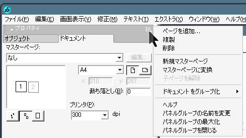 f:id:ashakura:20140118084531p:image