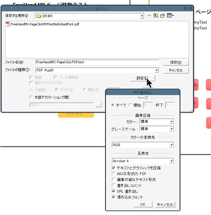 f:id:ashakura:20140118091352p:image
