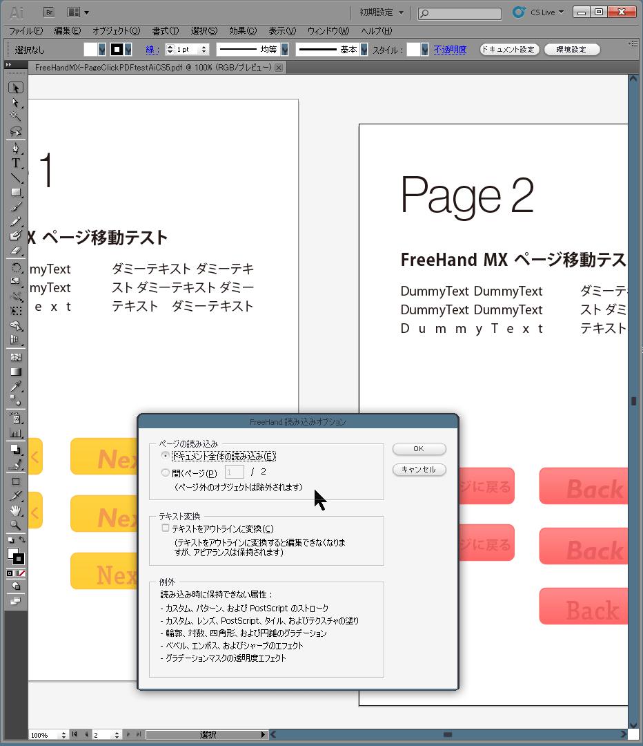 f:id:ashakura:20140118095619p:image