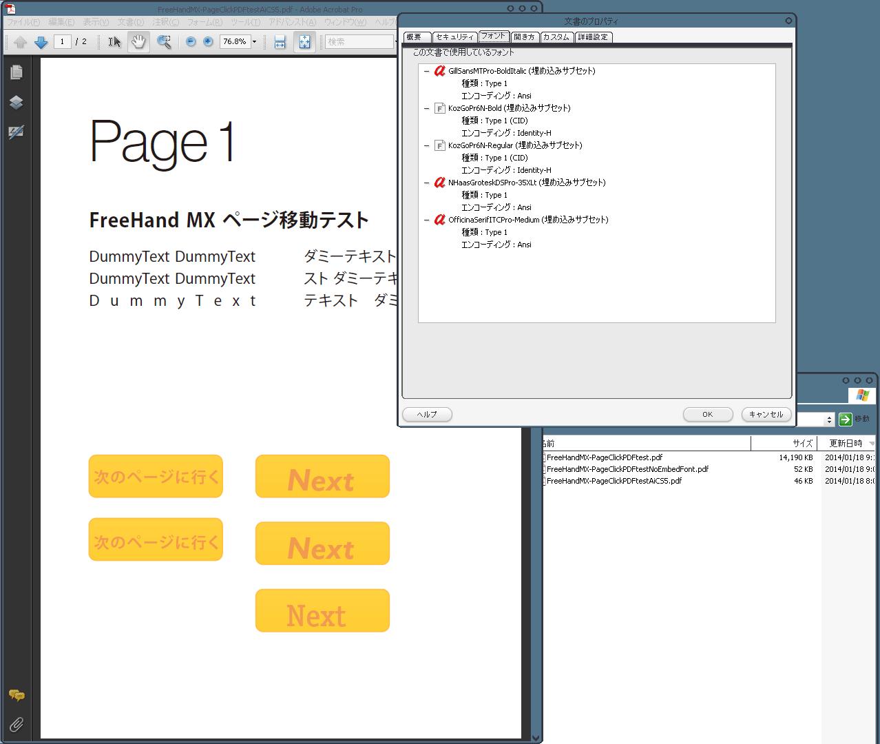 f:id:ashakura:20140118095620p:image