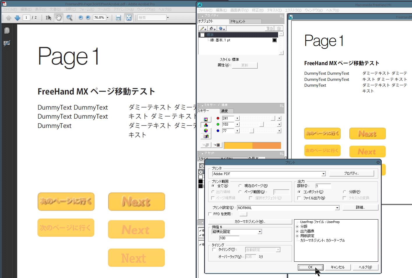 f:id:ashakura:20140118101242p:image