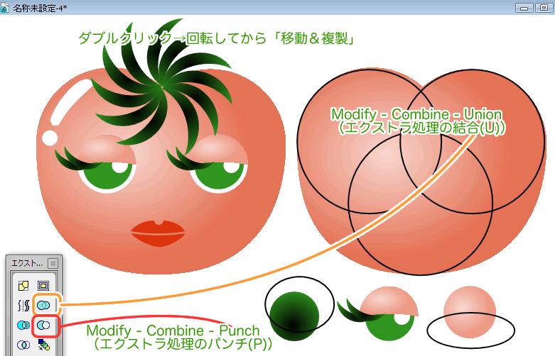 f:id:ashakura:20141226135722p:image