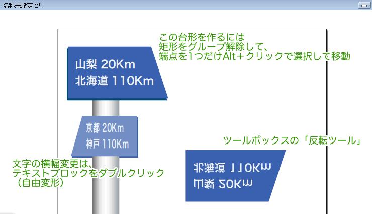 f:id:ashakura:20141226135723p:image