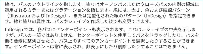 f:id:ashakura:20150116122653p:image